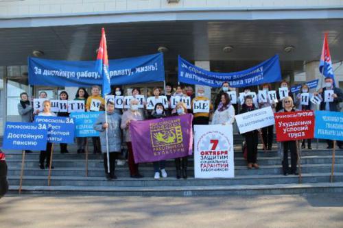 Акция профсоюзов «За достойный труд»